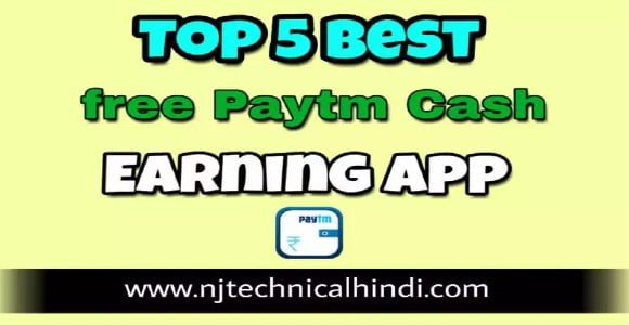 Top 5 free paytm cash earning apps 2019