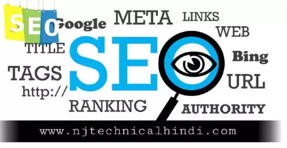 SEO क्या है Free seo tool for website SEO checking