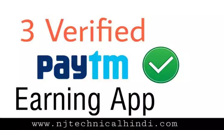 3 Verified Best Apps For Earning Paytm Cash - Earn Money