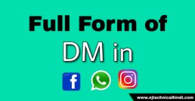 What-is-the-full-form-of-DM-in-UPSC-medical-social-media